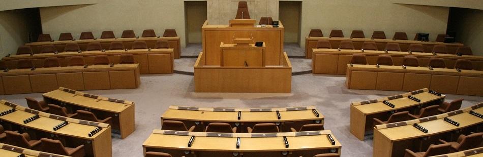 杉並区議会