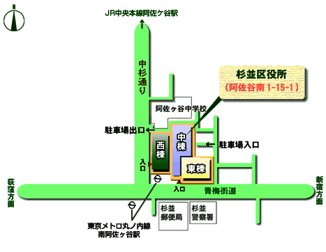 https://www.city.suginami.tokyo.jp/_res/projects/default_project/_page_/001/004/459/suginamikuyakushomap.png